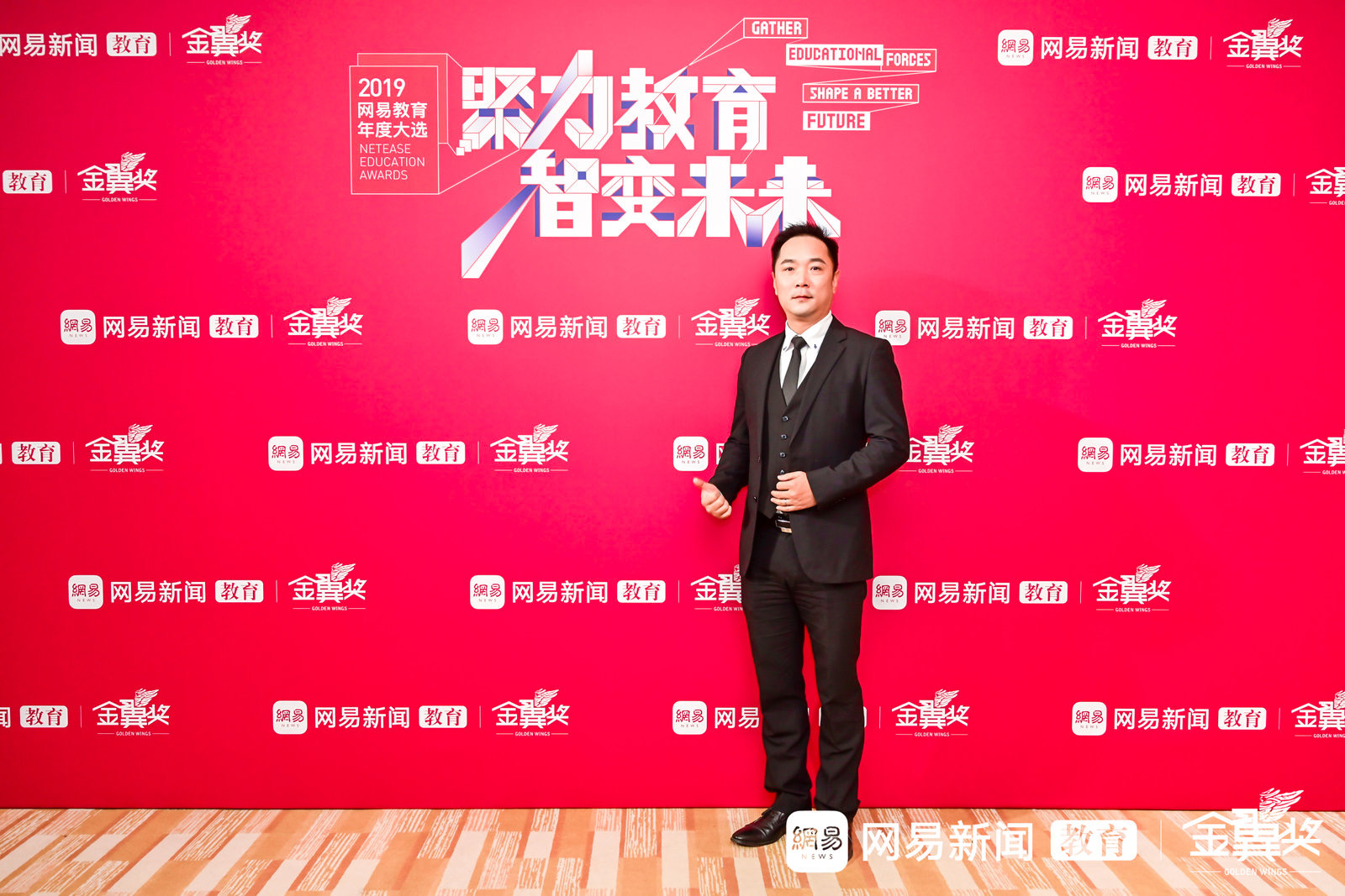 """喜讯  2019年教育金翼奖""""年度品牌影响力少儿英语机构"""""""
