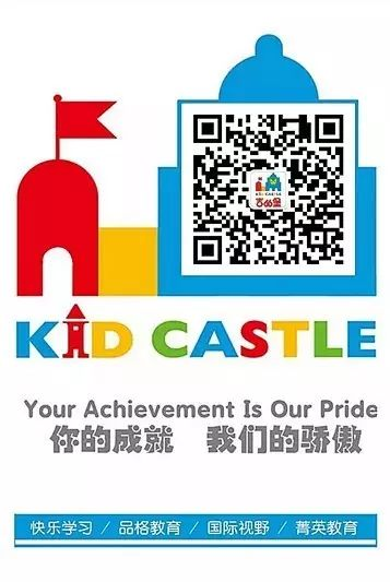 【KID-CASTLE】吉的堡重庆御龙天峰园—— 降温流感来袭,家长们请注意啦!
