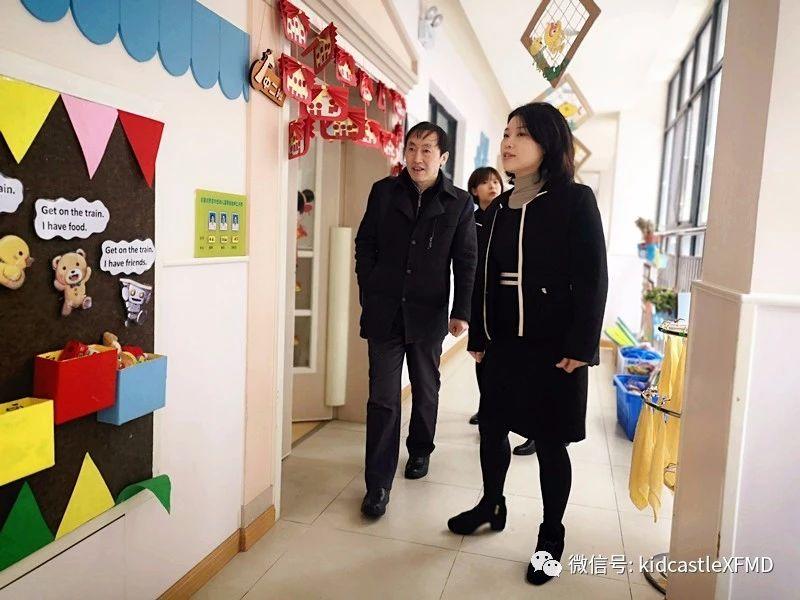 【KID-CASTLE】吉的堡合肥——与安徽新华学院共建实习实训基地揭牌仪式