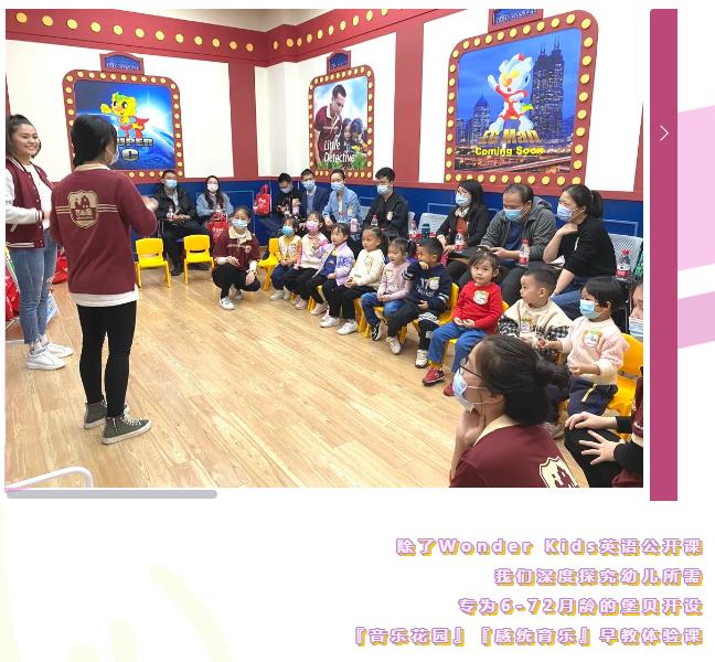 新校开幕 | 吉的堡逆势而上,少儿英语学校+早教中心配建落户武汉!