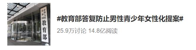 吉的堡少儿英语上海原平校分级阅读图书馆成果发布会